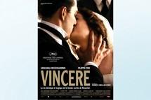 Les rencontres du cinéma au Château d'Olonne à partir du 3 mars 20h00