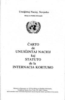 L'Unesco encourage le monde espérantophone