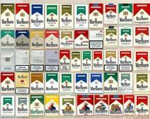 Le prix des paquets de cigarettes augmentera en moyenne de 30 centimes à partir d'aujourd'hui.
