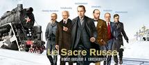"""La Folle Journée de Nantes 2012 : du mercredi 1er au dimanche 5 février sur le thème """" Le sacre russe"""""""