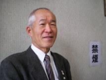 Fukushima : un témoignage en espéranto
