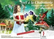Noël à la Chabotterie - Festival jeune public le samedi 22 décembre de 15h à 19h.