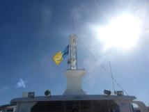 L'Ogia a rencontré deux grosses vagues lors de sa traversée. (www.compagnie-vendeenne.com.)