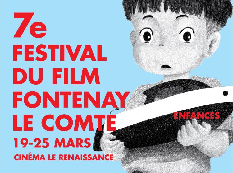 Fontenay-le-Comte 7° Festival  du film du 19 au 26 mars