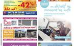 ParuVendu.fr se transforme en marketplace et propose à ses millions d'utilisateurs, le paiement en plusieurs fois, le paiement et la livraison sécurisé.